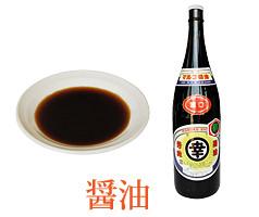越田醤油の「マルコ醤油」(塩焼きそばの調味料 醤油)