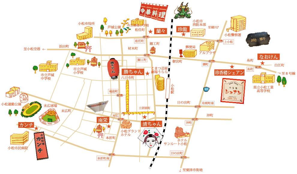 小松名物塩焼きそばが食べられる店舗(マップ)